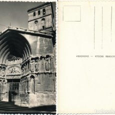 Postales: POSTAL DE LOGROÑO - PÓRTICO DE SAN BARTOLOMÉ - EDIC. SICILIA.. Lote 229987240