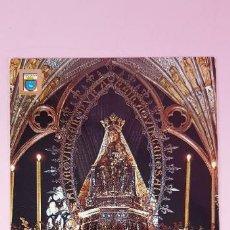 Postales: POSTAL-PAMPLONA-ESPAÑA-SANTA MARÍA LA REAL-1964-S/C-S/E-IMPOLUTA-COLECCIONISTAS.. Lote 233391825