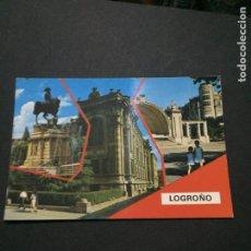 Postales: POSTAL DE LOGROÑO - BONITAS VISTAS - LA DE LA FOTO VER TODAS MIS POSTALES. Lote 240655160