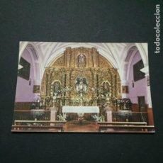 Postales: POSTAL DE LOGROÑO - MURILLO DEL RIO LEZA - BONITAS VISTAS - LA DE LA FOTO VER TODAS MIS POSTALES. Lote 240656985