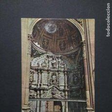 Postales: POSTAL DE LOGROÑO - LA REDONDA - LA DE LA FOTO VER TODAS MIS POSTALES. Lote 240657715
