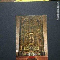 Postales: POSTAL DE LOGROÑO - CATEDRAL - BONITAS VISTAS - LA DE LA FOTO VER TODAS MIS POSTALES. Lote 240658435