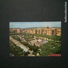 Postales: POSTAL DE LOGROÑO - PLAZA DEL ESPOLON - BONITAS VISTAS - LA DE LA FOTO VER TODAS MIS POSTALES. Lote 240658590