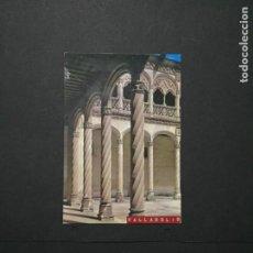 Postales: POSTAL DE LOGROÑO - MUSEO DE ESCULTURA - BONITAS VISTAS - LA DE LA FOTO VER TODAS MIS POSTALES. Lote 240658865