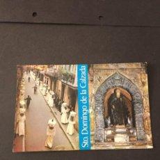 Postales: POSTAL DE SANTO DOMINGO DE LA CALZADA- BONITAS VISTAS -LA DE LA FOTO VER TODAS MIS POSTALES. Lote 241201960