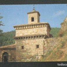 Postales: POSTAL SIN CIRCULAR - MONASTERIO DE SAN MILLAN DE SUSO - LOGROÑO - EDITA GOBIERNO DE LA RIOJA. Lote 243063615