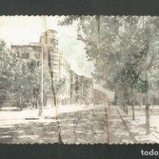 Postales: POSTAL SIN CIRCULAR - LOGROÑO 23 - CALLE VARA DEL REY - EDITA SICILIA. Lote 243321255