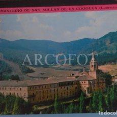 Postales: ACORDEÓN 10 POSTALES - MONASTERIO DE SAN MILLÁN DE LA COGOLLA (LOGROÑO) - VER FOTOS. Lote 244608820