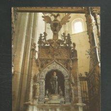 Postales: POSTAL SIN CIRCULAR - SANTO DOMINGO DE LA CALZADA - LOGROÑO - EDITA GRAFICAS QUINTANA. Lote 244637960