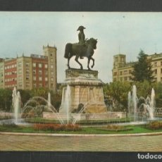 Postales: POSTAL SIN CIRCULAR - LOGROÑO 2012 - ESTATUA GENERAL ESPARTERO - EDITA ARRIBAS. Lote 244640835