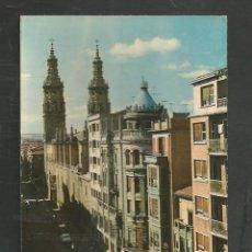 Postales: POSTAL SIN CIRCULAR - LOGROÑO 2008 - CALLE DE MOLA Y COLEGIATA - EDITA ARRIBAS. Lote 244640905