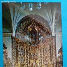 Postales: ARNEDO (LA RIOJA), RETABLO BARROCO PARROQUIA SAN COSME Y DAMIAN.. Lote 244736385