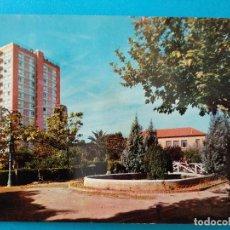 Postales: CALAHORRA. ERA ALTAR Y ESCUELA. ED. PARIS N. 214.. Lote 244737175