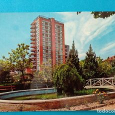 Postales: CALAHORRA, LA RIOJA, JARDINES DEL MERCADAL. ED. SICILIA Nº4.. Lote 244737685