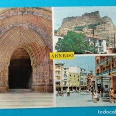 Postales: ARNEDO LOGROÑO. PORTADA DE SANTO TOMAS, CASTILLO, ENTRADA AL NUEVO PASAJE.. Lote 244741310