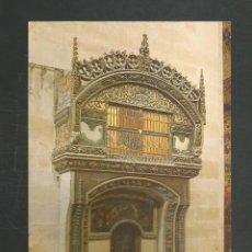 Postales: POSTAL SIN CIRCULAR - SANTO DOMINGO DE LA CALZADA - LOGROÑO - EDITA GRAFICAS QUINTANA. Lote 244784020