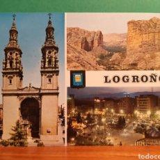 Postales: ANTIGUA POSTAL DE LOGROÑO. Lote 244869185