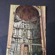 Postales: POSTAL DE LOGROÑO - LA REDONDA - LA DE LA FOTO VER TODAS MIS POSTALES. Lote 252747855
