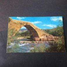 Postales: POSTAL DE LOGROÑO - VALLE DEL IREGUA - LA DE LA FOTO VER TODAS MIS POSTALES. Lote 252748430