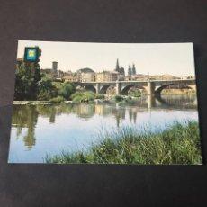Postales: POSTAL DE LOGROÑO - - BONITAS VISTAS - LA DE LA FOTO VER TODAS MIS POSTALES. Lote 252748985