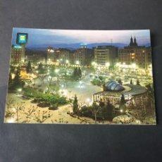 Postales: POSTAL DE LOGROÑO -PASEO DEL ESPOLON - BONITAS VISTAS - LA DE LA FOTO VER TODAS MIS POSTALES. Lote 252749125