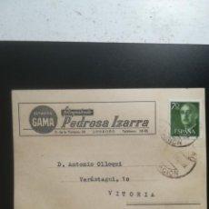 Cartes Postales: LOGROÑO POSTAL COMERCIAL 1960. FOTOGRABADO PEDROSA IZARRA. Lote 252907965