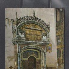 Postales: 4.- SANTO DOMINGO DOMINGO DE LA CALZADA. EL GALLINERO -CATEDRAL-. Lote 253263175