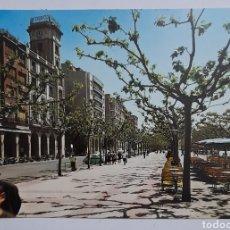 Postales: NO. 1 - LOGROÑO. PASEO DEL ESPOLÓN. DOMÍNGUEZ - MADRID.. Lote 256058820