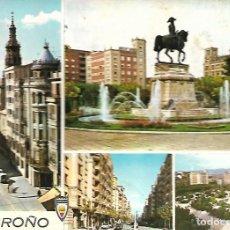Postales: ANTIGUA POSTAL DE LOGROÑO. Lote 257704360