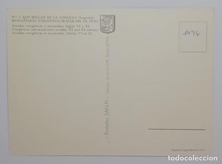 Postales: SAN MILLAÁN DE LA COGOLLA.- Nº 5, MONASTERIO VISIGÓTICO MOZÁRABE. ARCADAS. LOGROÑO- SIN CIRCULAR - Foto 2 - 268132244