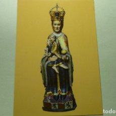 Postales: POSTAL VALVANERA-STA.MARIA VALVANERA. Lote 268902424