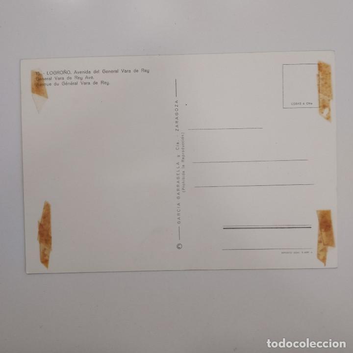 Postales: POSTAL LOGROÑO AVENIDA DEL GENERAL VARA DE REY (LA RIOJA) SIN ESCRIBIR SIN CIRCULAR - Foto 2 - 276056833