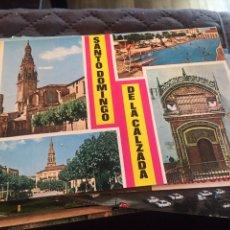 Postales: SANTO DOMINGO DE LA CALZADA. Lote 276163883