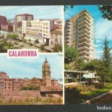 Postales: POSTAL SIN CIRCULAR CALAHORRA 303 LOGROÑO EDITA PARIS. Lote 277546743