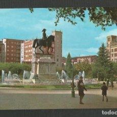 Postales: POSTAL SIN CIRCULAR LOGROÑO 128 VISTA DE GENERAL ESPARTERO EDITA PARIS. Lote 277546798
