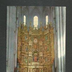 Postales: POSTAL SIN CIRCULAR SANTO DOMINGO DE LA CALZADA 3 LOGROÑO RETABLO CATEDRAL EDITA INTER. Lote 277547233