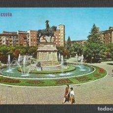 Postales: POSTAL SIN CIRCULAR LOGROÑO 494 FUENTE DEL GENERAL ESPARTERO EDITA PARIS. Lote 277547693