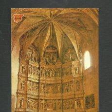 Postales: POSTAL SIN CIRCULAR SAN VICENTE DE LA SONSIERRA 1 (LOGROÑO) PARROQUIA SANTA MARIA EDITA PILMAR. Lote 277548273
