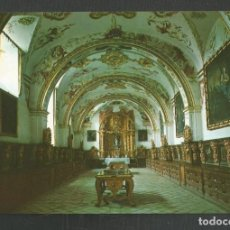 Postales: POSTAL SIN CIRCULAR SAN MILLAN DE LA COGOLLA 4 (LOGROÑO) SACRISTIA EDITA SKORPIO. Lote 277548728