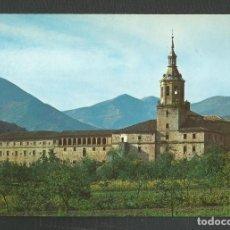 Postales: POSTAL SIN CIRCULAR SAN MILLAN DE LA COGOLLA 1 (LOGROÑO) VISTA PARCIAL EDITA SKORPIO. Lote 277548818