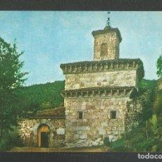 Postales: POSTAL SIN CIRCULAR SAN MILLAN DE LA COGOLLA 1 (LOGROÑO) MONASTYERIO DE SUSO EDITA SAN-PI. Lote 277548923