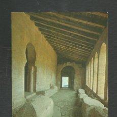 Postales: POSTAL SIN CIRCULAR SAN MILLAN DE LA COGOLLA 2 (LOGROÑO) MONASTERIO DE SUSO EDITA SAN-PI. Lote 277549138