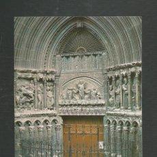 Postales: POSTAL SIN CIRCULAR LOGROÑO PUERTA DE LA IGLESIA DE SAN BARTOLOME DITA IMPRENTA MODERNA. Lote 277549593