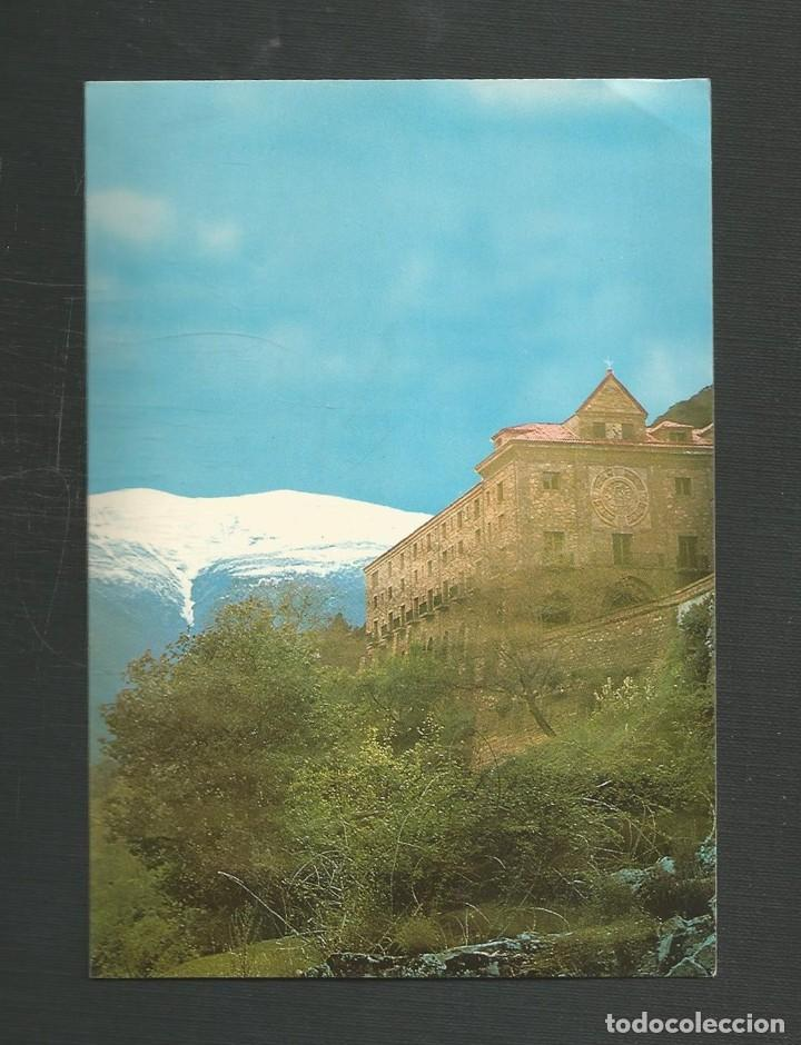 POSTAL SIN CIRCULAR VALVANERA 8 (LOGROÑO) PAISAJE EDITA SAN-PI (Postales - España - La Rioja Moderna (desde 1.940))