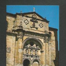 Postales: POSTAL SIN CIRCULAR SANTO DOMINGO DE LA CALZADA 5 (LOGROÑO) PLAZA DEL SANTO EDITA INTER. Lote 277551823