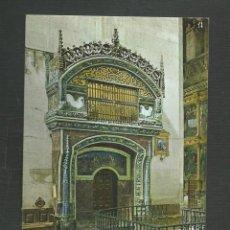 Postales: POSTAL SIN CIRCULAR SANTO DOMINGO DE LA CALZADA 4 (LOGROÑO) EL GALLINERO EDITA INTER. Lote 277551998