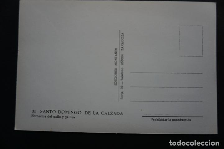 Postales: Santo Domingo de La Calzada, Hornacina del gallo y la gallina, altar Mayor, postal sin circular - Foto 2 - 278495793