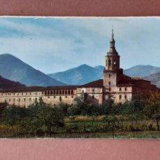 Postales: POSTAL 1 SKORPIO. MONASTERIO. SAN MILLÁN DE LA COGOLLA. LA RIOJA. 1972. NO CIRCULADA.. Lote 278620338