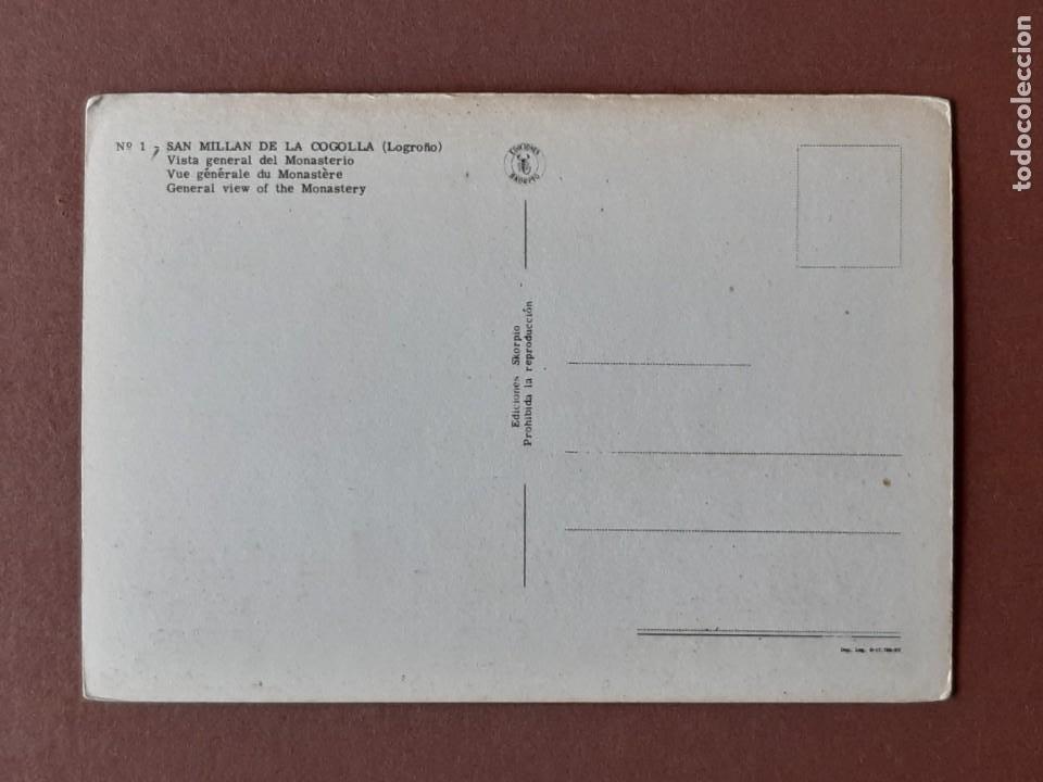 Postales: POSTAL 1 SKORPIO. MONASTERIO. SAN MILLÁN DE LA COGOLLA. LA RIOJA. 1972. NO CIRCULADA. - Foto 2 - 278620338