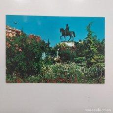 Postales: POSTAL LOGROÑO. PASEO DEL ESPOLÓN Y ESTATUA DE ESPARTERO (LA RIOJA) ESCRITA. Nº 7404 BEASCOA. Lote 279572268
